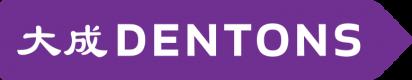 dentons-logo-e1478703516279.png