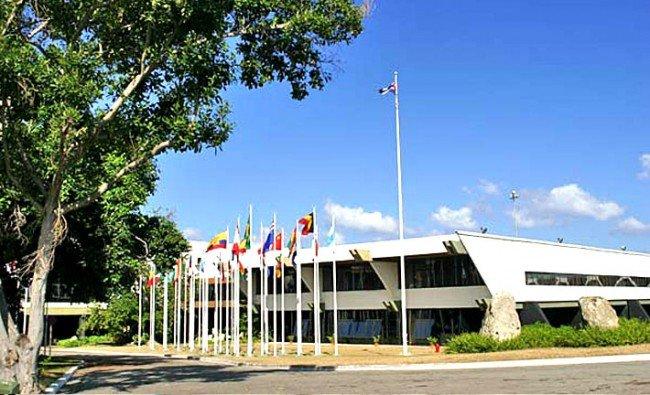 El-Palacio-de-las-Convenciones.jpg